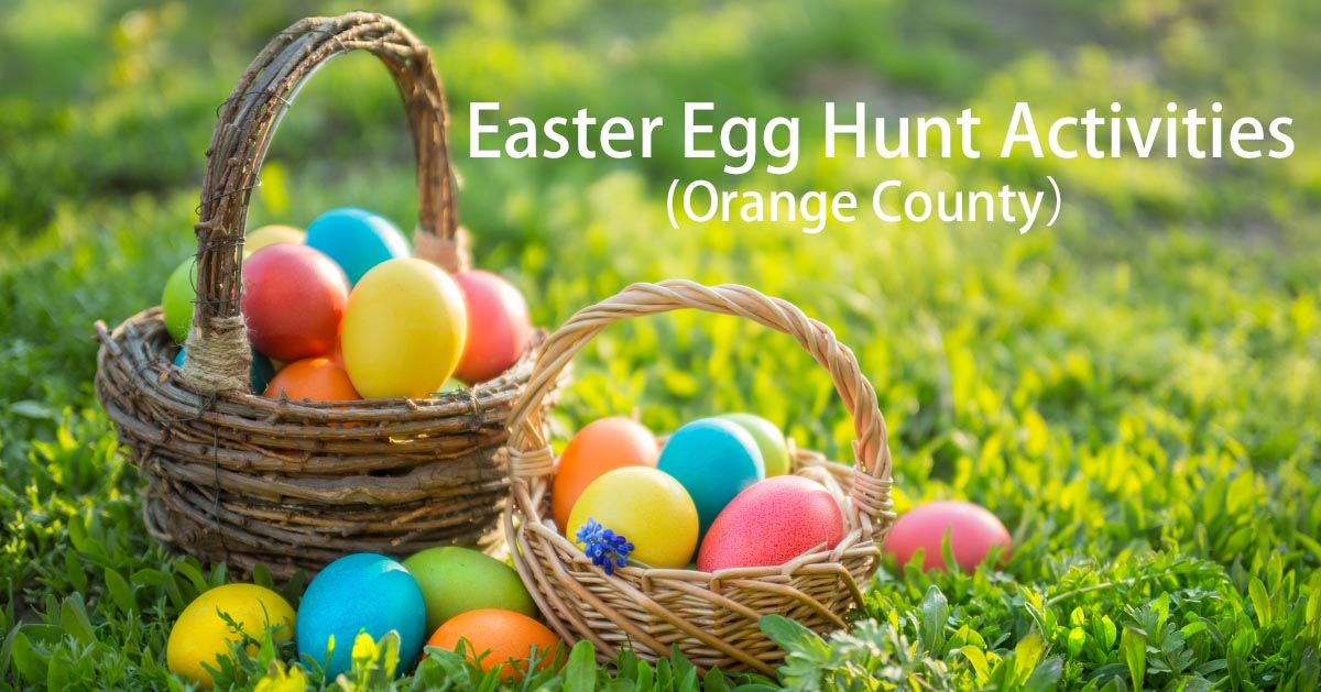 橙县复活节寻彩蛋活动汇集(Easter Egg Hunt Activities in Orange County)